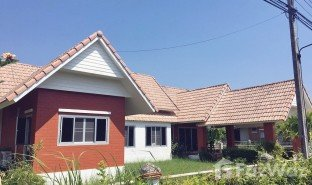 3 chambres Maison a vendre à Thap Tai, Hua Hin Dusita Village 1