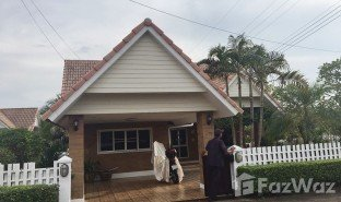 2 chambres Maison a vendre à Thap Tai, Hua Hin Dusita Village 1