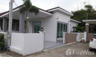 华欣 塔普泰 Florida Hua Hin 2 卧室 房产 售