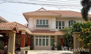 6 Bedrooms Property for sale in Sai Ma, Nonthaburi Perfect Masterpiece Century Rattanathibet