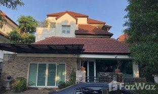 曼谷 Prawet Villa Nakarin 4 卧室 房产 售