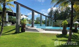 недвижимость, 2 спальни на продажу в Pa Khlok, Пхукет Grove Gardens Phuket