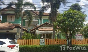5 Bedrooms Property for sale in O Ngoen, Bangkok My Place Watcharapol