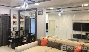 недвижимость, 3 спальни на продажу в Samae Dam, Бангкок Baan Klang Muang Rama 2