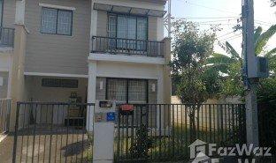 暖武里 Bang Mae Nang Baan Pruksa 54 Klong Tanon-Bangbuathong 3 卧室 房产 售