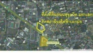 N/A Land for sale in Phra Khanong, Bangkok