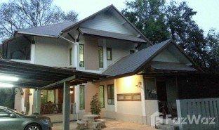 北标 Phueng Ruang 3 卧室 房产 售