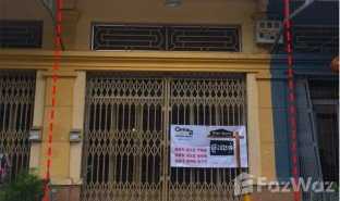 2 Bedrooms Property for sale in Chaom Chau, Phnom Penh