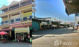 Studio Property for sale in Ruessei Kaev, Phnom Penh