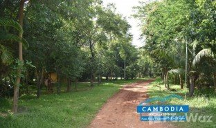 N/A Property for sale in Svay Dankum, Siem Reap