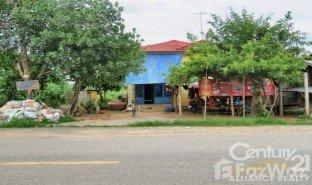 2 Bedrooms Property for sale in Setbou, Kandal