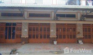 2 Bedrooms Property for sale in Kilomaetr Lekh Prammuoy, Phnom Penh