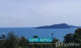 N/A Land for sale in Kaoh Rung, Preah Sihanouk