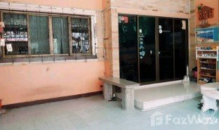 3 Bedrooms Property for sale in Nawamin, Bangkok Sinthana Village 3 Phase 1