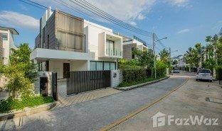5 Bedrooms House for sale in Choeng Thale, Phuket Laguna Park