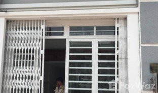 2 Bedrooms Property for sale in Svay Pak, Phnom Penh