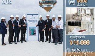 អចលនទ្រព្យ 1 បន្ទប់គេង សម្រាប់លក់ ក្នុង Phnom Penh Thmei, ភ្នំពេញ