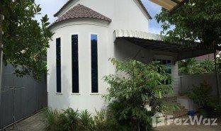 Kandal Prek Ho 2 卧室 房产 售