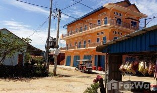 Studio Property for sale in Peuk, Kandal