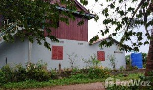 1 Bedroom Property for sale in Traeng Trayueng, Kampong Speu