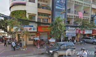Studio House for sale in Boeng Reang, Phnom Penh