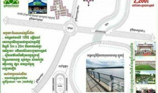 N/A Land for sale in Vihear Luong, Tboung Khmum