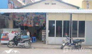 14 Bedrooms Property for sale in Tuol Sangke, Phnom Penh