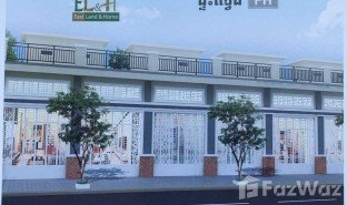 2 Bedrooms Property for sale in Preaek Prasab, Kratie