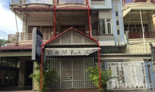 4 Bedrooms Townhouse for sale in Boeng Kak Ti Pir, Phnom Penh