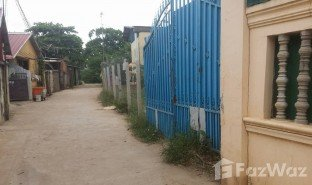 N/A Property for sale in Ruessei Kaev, Phnom Penh