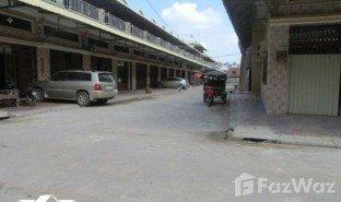 4 Bedrooms Property for sale in Kilomaetr Lekh Prammuoy, Phnom Penh