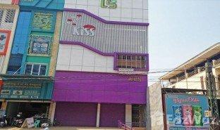 Studio Property for sale in Tuol Sangke, Phnom Penh