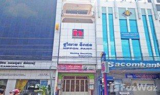 Kandal Kampong Samnanh 6 卧室 房产 售