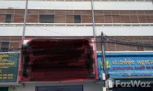 2 Bedrooms Property for sale in Ou Ruessei Ti Bei, Phnom Penh