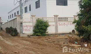 N/A Property for sale in Angk Popel, Kampong Speu
