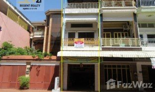 5 Bedrooms Townhouse for sale in Boeng Kak Ti Pir, Phnom Penh