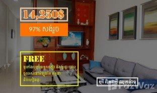 2 Bedrooms Property for sale in Kouk Roka, Phnom Penh