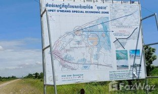 N/A Property for sale in Ou Beichoan, Banteay Meanchey
