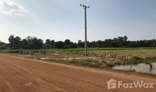 N/A Property for sale in Khsem Khsant, Kampong Speu