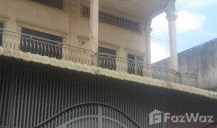 Studio Property for sale in Phsar Depou Ti Muoy, Phnom Penh