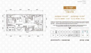 3 Bedrooms Property for sale in Tuek Thla, Phnom Penh Prince international plaza 太子国际广场