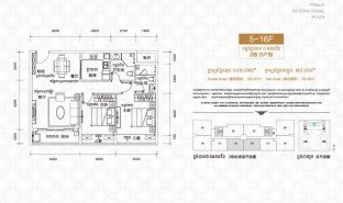 2 Bedrooms Property for sale in Tuek Thla, Phnom Penh Prince international plaza 太子国际广场