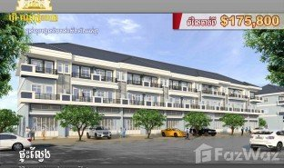 3 Bedrooms Townhouse for sale in Tuol Sangke, Phnom Penh