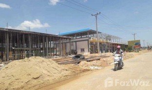 N/A Property for sale in Chroab, Kampong Thom