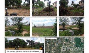Prey Veng Prey Khnes N/A 房产 售