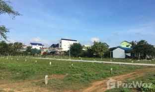 N/A Property for sale in Tang Sya, Kampong Speu