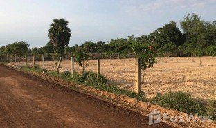 N/A Property for sale in Vihear Suork, Kandal