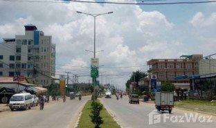 N/A Property for sale in Ou Ruessei Ti Bei, Phnom Penh