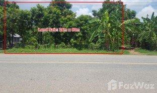 N/A Property for sale in Preaek Ta Kov, Kandal