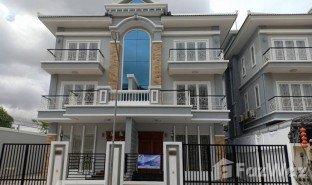 4 Bedrooms Property for sale in Svay Pak, Phnom Penh